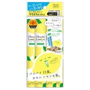 オクチレモン/オクチレモン 商品写真
