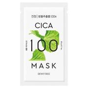 CICA100マスク