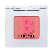 ニュアンスカラー シャドウcamellia red/BABYMEE 商品写真