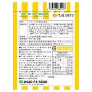 ビタミンC-α version2.0/林原LSIサプリ 商品写真