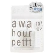 awa hour petit -あわわプチ-/フジ 商品写真
