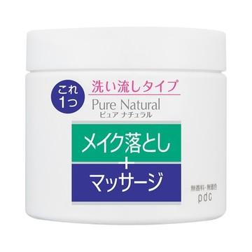 ピュア ナチュラル マッサージクレンジング / pdc