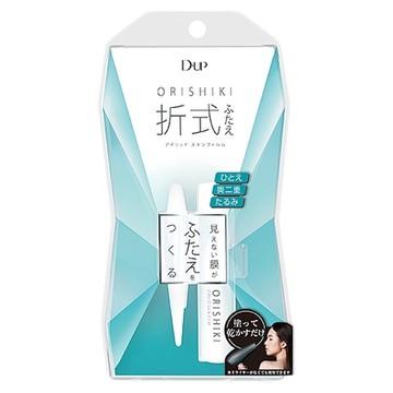 オリシキ アイリッドスキンフィルム / D-UP(ディーアップ)