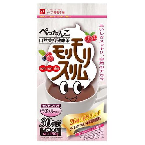 モリモリスリム ラズベリー風味 30包 / ハーブ健康本舗 商品写真