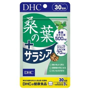 桑の葉+サラシア / DHC