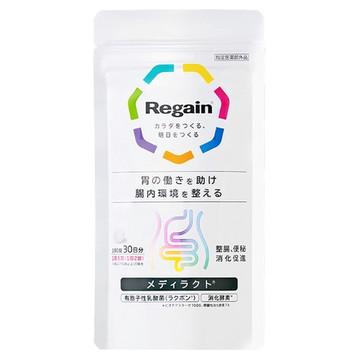 リゲイン/メディラクト 商品写真 2枚目