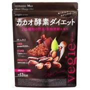 カカオ酵素ダイエット/vegie(ベジエ) 商品写真 1枚目