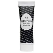 薬用モテたま歯磨きペースト/MOTETAMA(モテたま) 商品写真