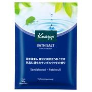 クナイプ バスソルト サンダルウッドの香り50g/クナイプ 商品写真
