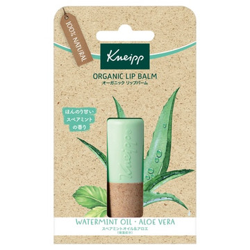 クナイプ/オーガニック リップバーム スペアミントの香り 商品写真 2枚目