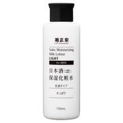 日本酒保湿化粧水 さっぱり 男性用/菊正宗 商品写真