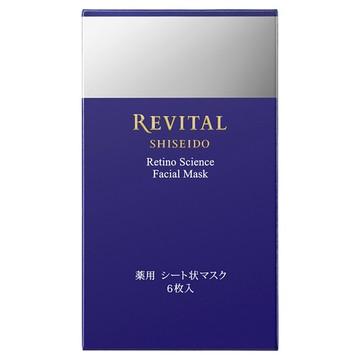 リバイタル/レチノサイエンス フェイシャルマスク 商品写真 2枚目