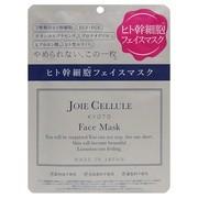 ジョワセリュール フェイスマスク/JOIE CELLULE 商品写真