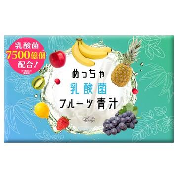Biesty/めっちゃ乳酸菌フルーツ青汁 商品写真 2枚目