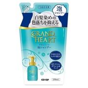 グランハート 泡シャンプー270ml(つめかえ用)/コープ 商品写真