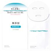リペア&バランス マイルドシートマスク / 明色化粧品