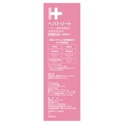 ヘパトリート 薬用保湿化粧水/ゼトックスタイル 商品写真