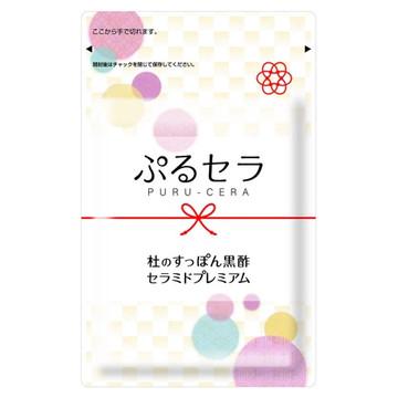 健康の杜/ぷるセラ 商品写真 2枚目