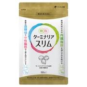 ターミナリアスリム/アミノセルス製薬 商品写真