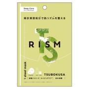ディープケアマスク ツボクサ / RISM