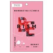 ディープケアマスク ベリー / RISM