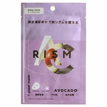 ディープケアマスク アボカド / RISM