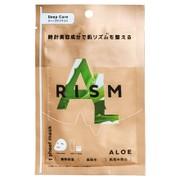 ディープケアマスク アロエ / RISM