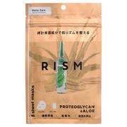 デイリーケアマスク プロテオグリカン&アロエ/RISM 商品写真