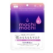 シートマスク 夜用 (ムーンライトアロマの香り)/mochi mochi 商品写真 1枚目