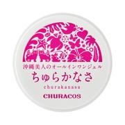 沖縄美人のオールインワンジェル ちゅらかなさ/チュラコス 商品写真