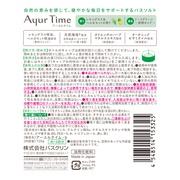 レモングラス&ベルガモットの香り/アーユルタイム 商品写真