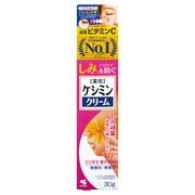 ケシミンクリーム/ケシミン 商品写真