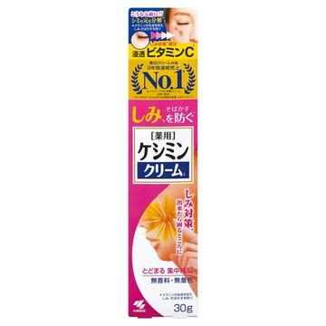 ケシミン/ケシミンクリーム 商品写真 2枚目