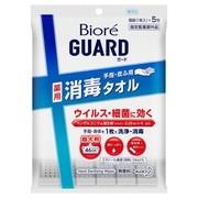 ビオレガード 薬用消毒タオル/ビオレガード 商品写真 1枚目
