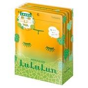 北海道ルルルン(メロンの香り)/ルルルン 商品写真