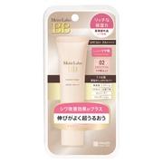 モイストラボBBエッセンスクリームシャイニーベージュ02/明色化粧品 商品写真