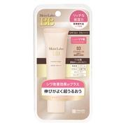 モイストラボBBエッセンスクリームナチュラルオークル03/明色化粧品 商品写真