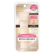 モイストラボBBエッセンスクリームベージュ11/明色化粧品 商品写真
