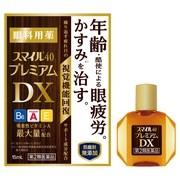 スマイル40 プレミアムDX(医薬品)/スマイル 商品写真 1枚目