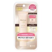 モイストラボBBエッセンスクリームナチュラルベージュ01/明色化粧品 商品写真