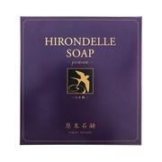 HIRONDELLE SOAP premium85g/原末石鹸 商品写真