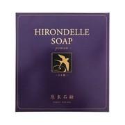 HIRONDELLE SOAP premium/原末石鹸 商品写真 1枚目