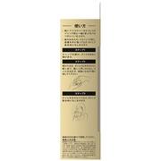 UVカット ヘアオイル/パンテーン 商品写真