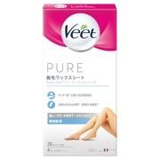 ピュア 脱毛ワックスシート 敏感肌用/Veet(ヴィート) 商品写真