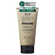 日本酒保湿洗顔料 男性用/菊正宗 商品写真