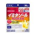 DHC / イミダゾール 疲労感対策