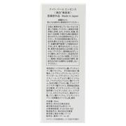 ナイトパールエッセンス/SOLVE 商品写真