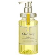 &honey Silky スムースモイスチャーシャンプー1.0/ヘアトリートメント2.0シャンプー/&honey(アンドハニー) 商品写真