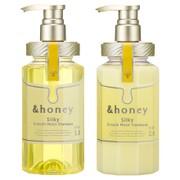 &honey Silky スムースモイスチャーシャンプー1.0/ヘアトリートメント2.0