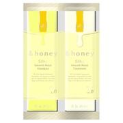 &honey Silky スムースモイスチャーシャンプー1.0/ヘアトリートメント2.0お試し用/&honey(アンドハニー) 商品写真